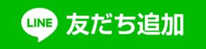 離婚合意書作成@新宿